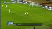 Футбол: Нант – Лион на 1 декември по Diema Sport 2