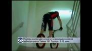 "Полски колоездач изкачи за рекордно време кулата ""Тайпе 101"""