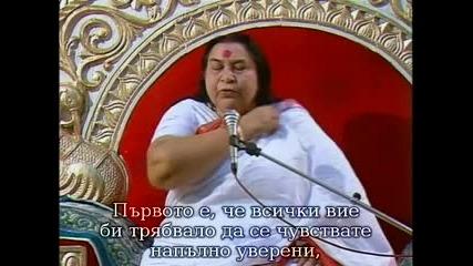 Публична програма, Мадрас, Индия, 12.07.1991