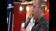 21.01.2013 Оркестър Съни Бенд в Наздраве - Кючек 3