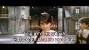 Бг Превод Rab Ne Bana Di Jodi - Phir Milenge Chalte Chalte