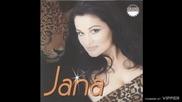 Jana - Ko visoko leti - (Audio 2000)
