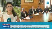 ТАЙНА СРЕЩА КРАЙ МОРЕТО: НФСБ решава да продължи ли участие в кабинета