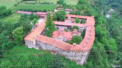 """""""България от небето"""" - Бачковския манастир, заснет от въздуха и интересни факти за него"""