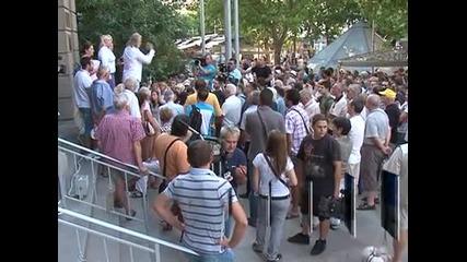 Протест срещу правилата за паркиране в София