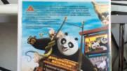 Българското Dvd издание на Кунг-фу панда 2 2011 А Плюс Филмс 2016