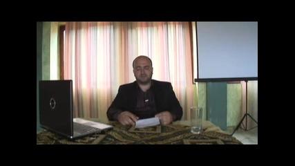 Странете от 7-те смъртни гряха - Ахмед Абдуррахман - 1