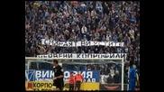 Киево - Левски : Коментар