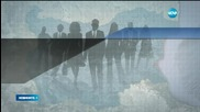 НСИ: Населението на страната намалява