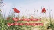 Космическа любов ~*~ Кина Маринова