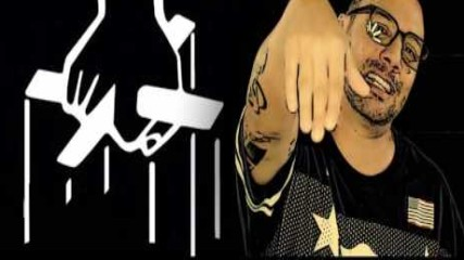 Играта, Лео и Део feat. Lexus - Имам си мечта (Official Video)