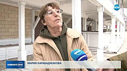 ЗАРАДИ БАГЕР НА ПЛАЖА: Напрежение и подписка в Созопол