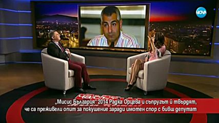 """Имало ли е покушение над """"Мисис България 2014""""?"""