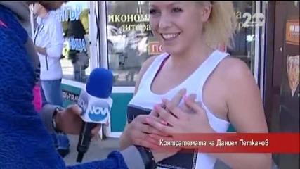 Лудия репортер - Ден без сутиени в Студентски град (13.10.2014г.)