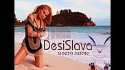 New! 2014 Десислава - Мойто Зайче