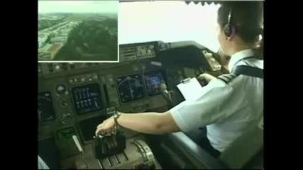 Air Atlanta B747 - 400