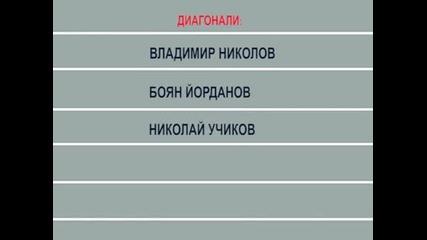 Пламен Константинов обяви състава за Европейското първенство