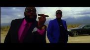 Meek Mill ft. Rick Ross - Believe It ( Официално видео )