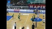 """""""Марек"""" е новият волейболен шампион при мъжете"""