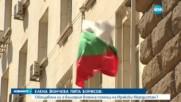 Обещавала ли е България военна помощ на Иракски Кюрдистан?