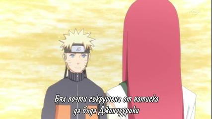Naruto Shippuuden 247 [bg Sub] Високо Качество