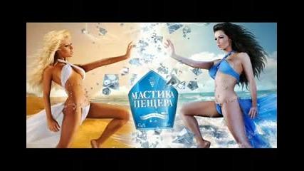 Андреа и Галена - Блясък на кристали 2010 ( Официален сингъл )