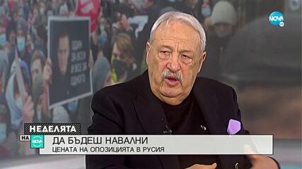 Иван Гарелов: Путин отдели твърде много внимание на Навални и го героизира