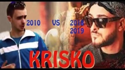 Криско преди и сега рап музика (От 2010 - До 2019