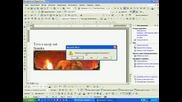 Kak Da Si Napravim Sait S1s Microsoft Word