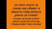 Sng Ft. Denichka - Na Puk Na Sveta