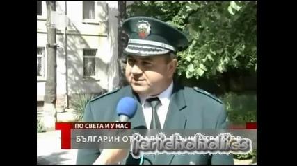 Господари на ефира 14.5.2010 Българин откраднал Трактор