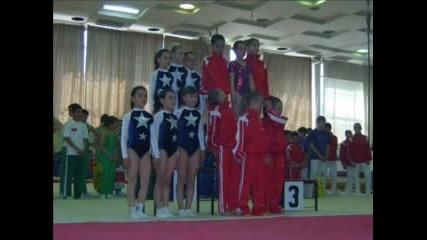 Otbora Po Sportna Gimnastika