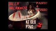 Kelly Kelekidou Ki olo pino