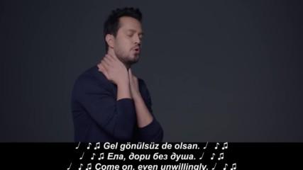 Murat Boz Ebru Gundes - Gun Agardi (prevod) (lyrics)