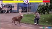 Ядосания козел уличен боец!