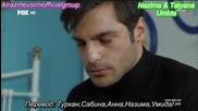 Сезонът на черешите Kiraz Mevsimi 2014 еп.21-2 Турция Руски суб.