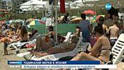 Да оставиш хавлията си на плажа в Италия – вече забранено