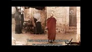 Бг Суб Пилат Понтийски - Човекът, който убил Христос Част 2