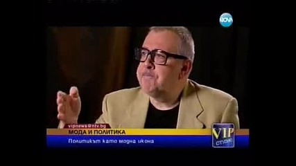 Любомир Стойков говори за стила на политиците