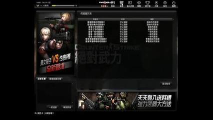 CSO Counter strike online