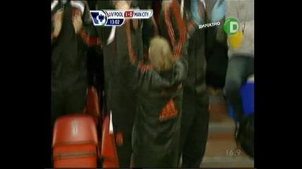 Първия Гол На Анди Керъл В Ливърпул 1 : 0 Манчестер Сити