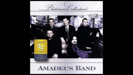 Amadeus Band - Ne veruje srce pameti - (Audio 2010) HD