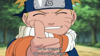 Naruto ep 110 Bg sub [eng Audio] *hd*