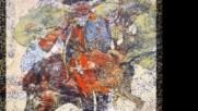 Барон Мюнхаузен