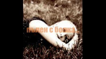Scorpions - Maybe I Maybe You (bg.sub.pic.)