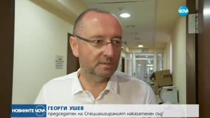 """Съдия Виржиния Петрова ще гледа мегаделото """"КТБ"""""""