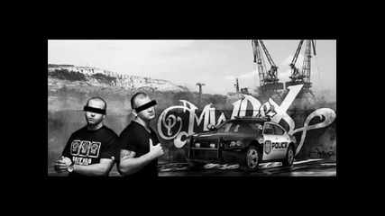 M.w.p. & X - Причина да дишам