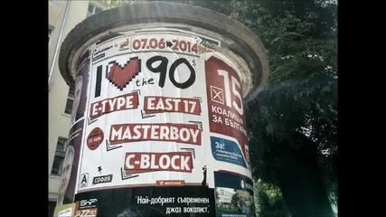 East17 to the mobile studio of Radio Bulgaria Energy