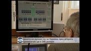 Цената на руския газ за Украйна през второто тримесечие ще е 348 долара