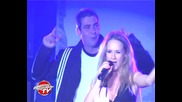 Ъпсурт - Пунта - Music Space Night